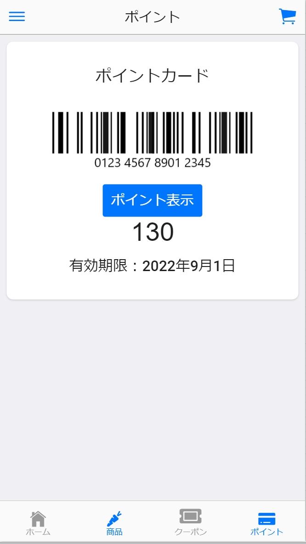 f:id:WUSIC:20210907142056j:plain