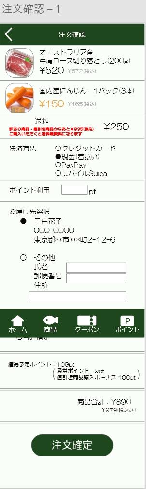 f:id:WUSIC:20210907142753j:plain