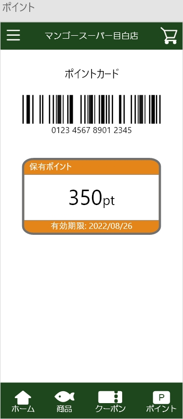 f:id:WUSIC:20210907142804j:plain