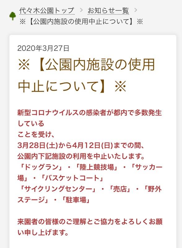 f:id:WaKA:20200327190033j:plain