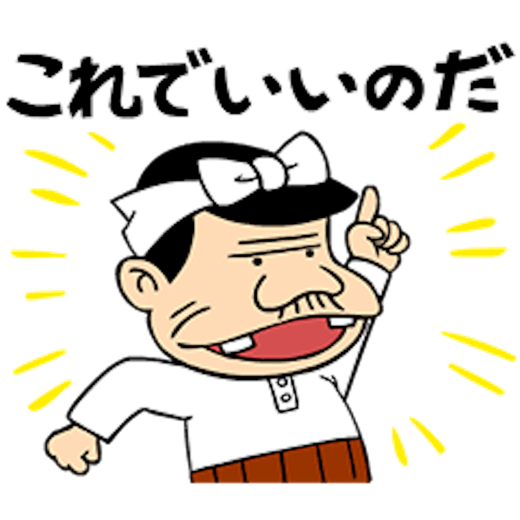 f:id:WakWak:20170720222703p:image