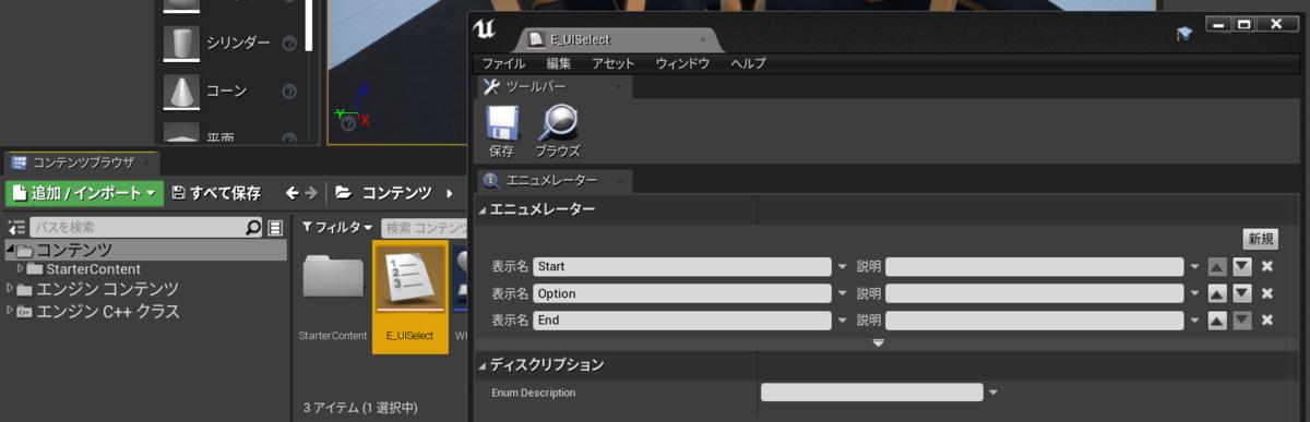 f:id:WakaiGames:20210511224553p:plain