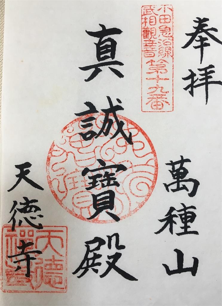f:id:Wakisaka:20170201172038j:image