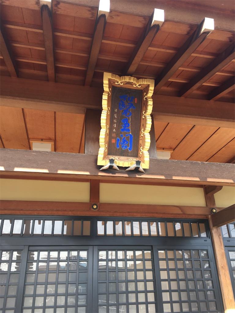 f:id:Wakisaka:20170201172158j:image
