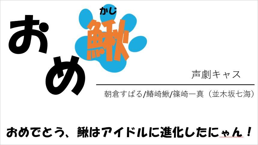 f:id:WakuiToka:20170203084902j:plain