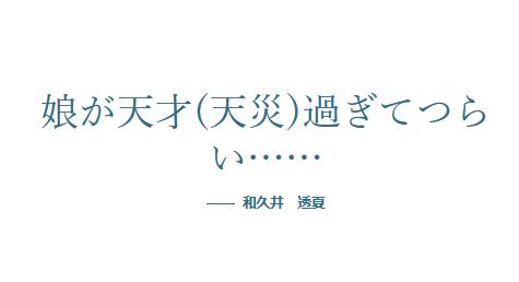 f:id:WakuiToka:20170417152526p:plain