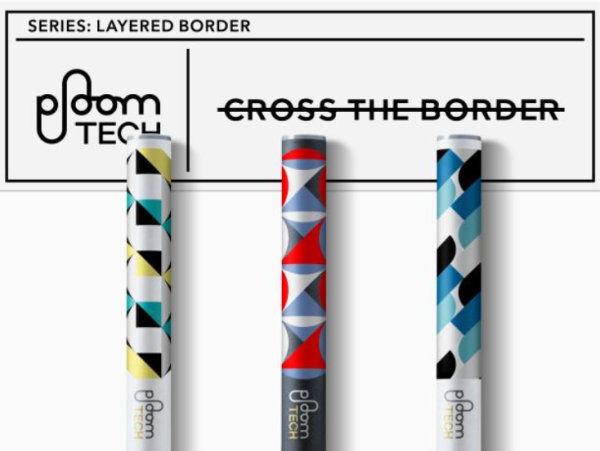 10月1日に新型プルームテックCROSS THE BORDER3種類の限定