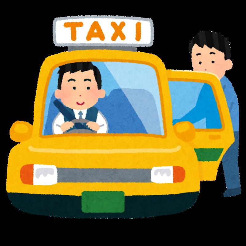 タクシーに乗り込む男性の絵