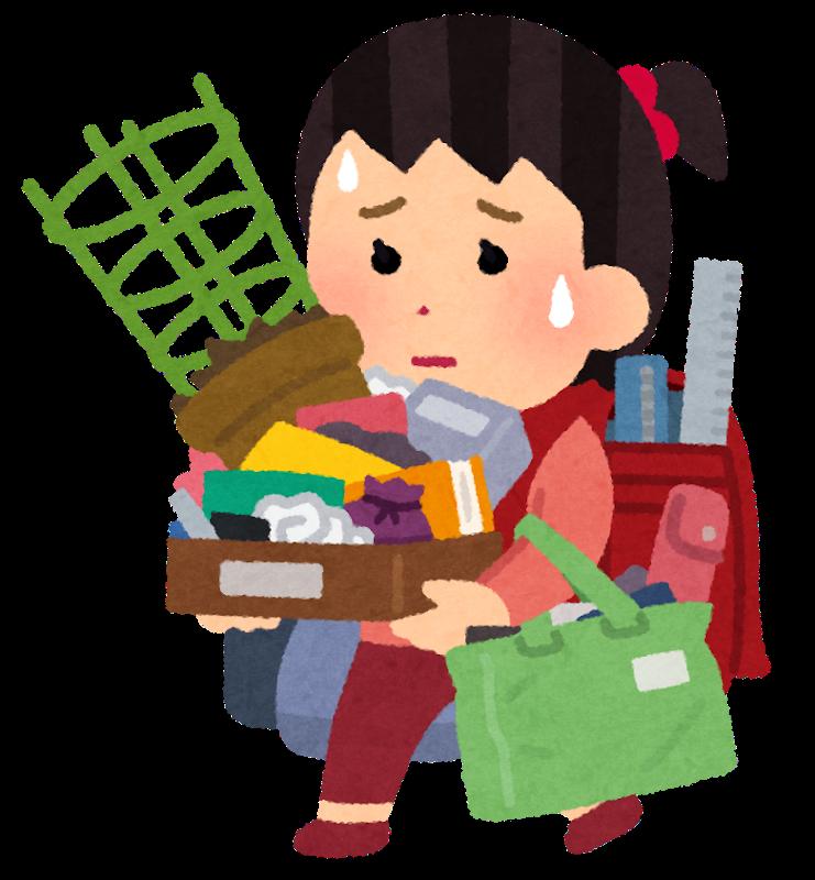 たくさんの荷物を持っている小学生(女子)の絵