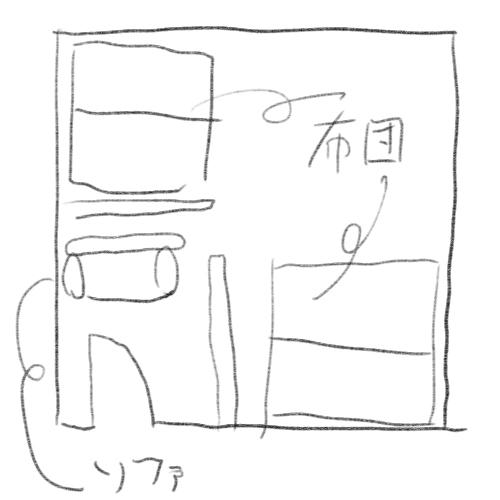 f:id:Warri0r:20160801013445j:plain