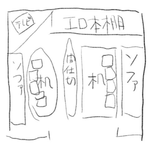 f:id:Warri0r:20160801015141j:plain