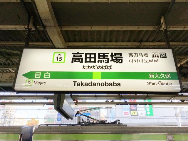 f:id:Waseda_juken:20200209194953j:plain