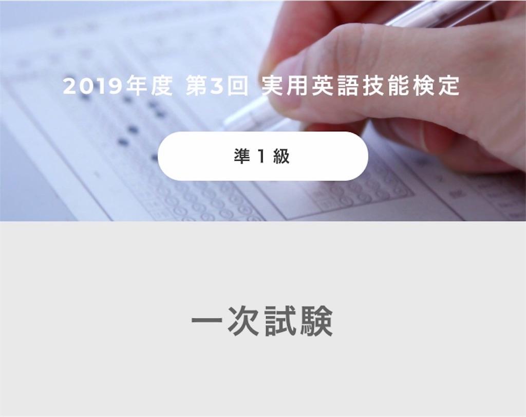 f:id:Waseda_juken:20200210124832j:image