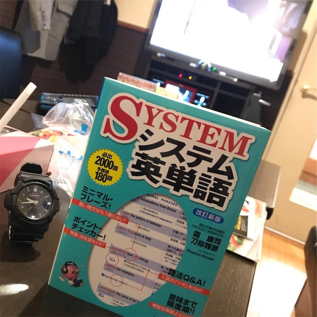 f:id:Waseda_juken:20200213134232j:plain