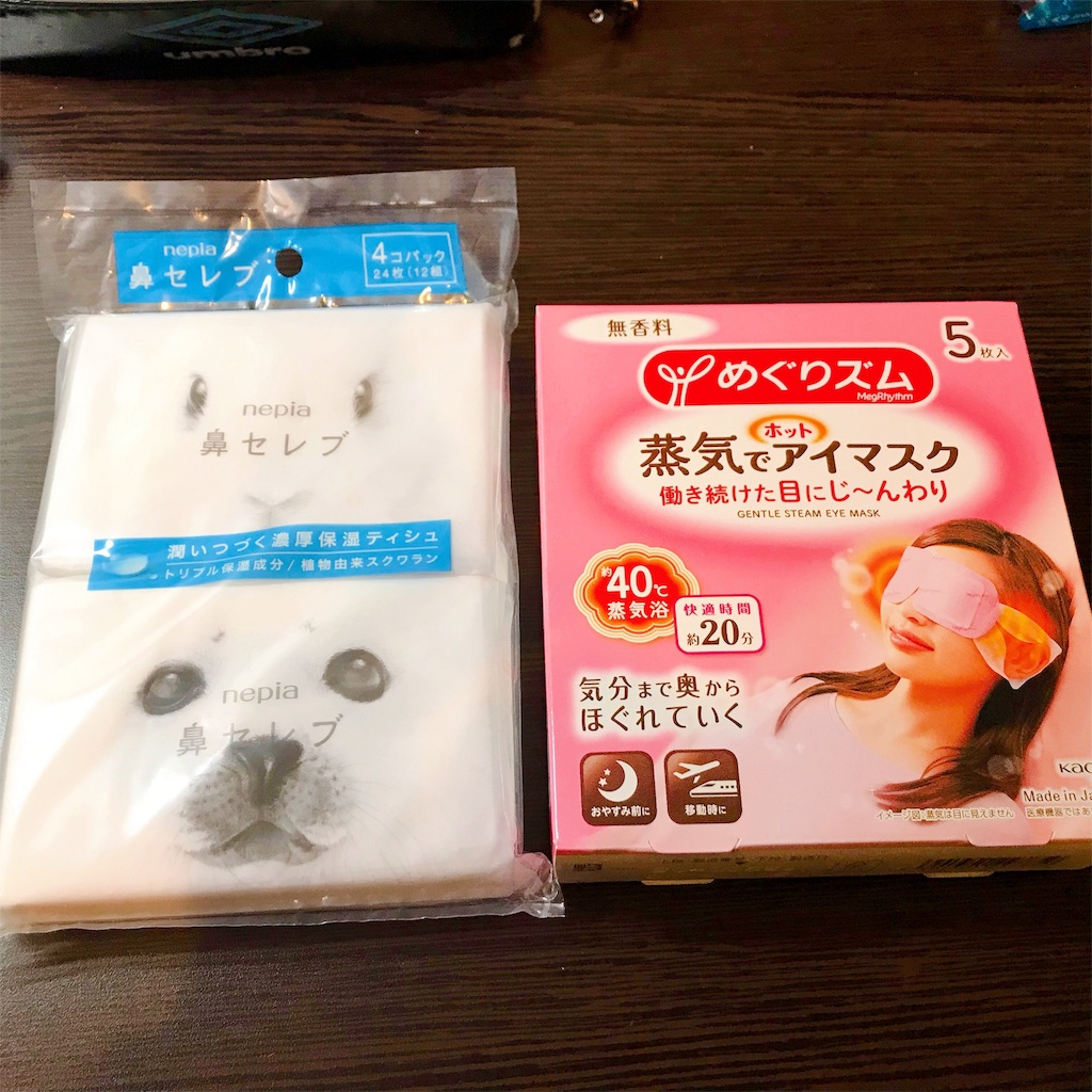 f:id:Waseda_juken:20200217220921j:plain