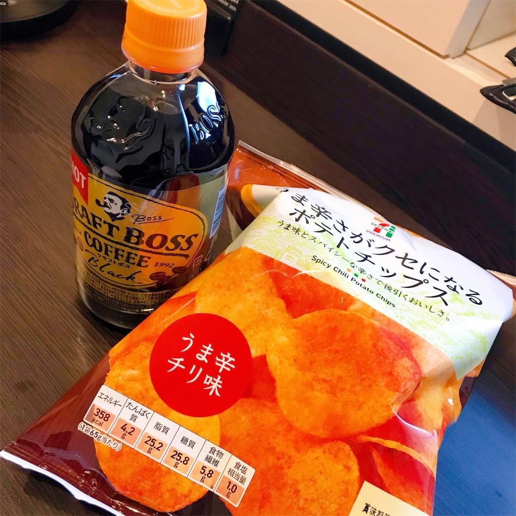 f:id:Waseda_juken:20200217220926j:plain