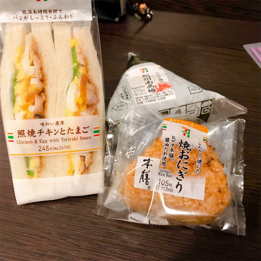 f:id:Waseda_juken:20200217220933j:plain