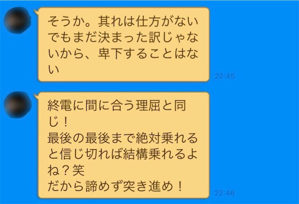 f:id:Waseda_juken:20200220000354j:image