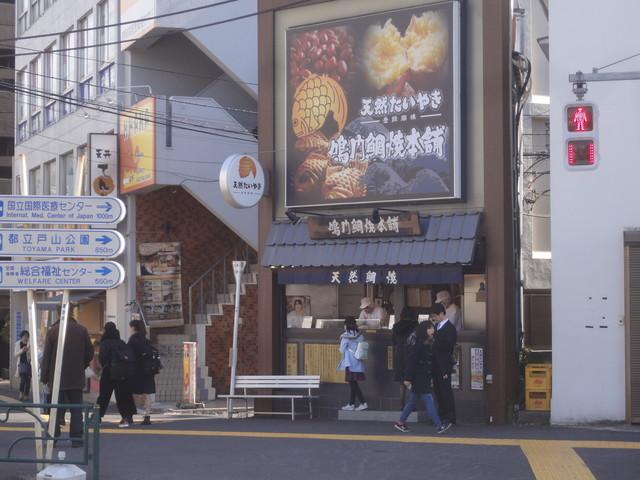 f:id:Waseda_juken:20200221151201j:plain