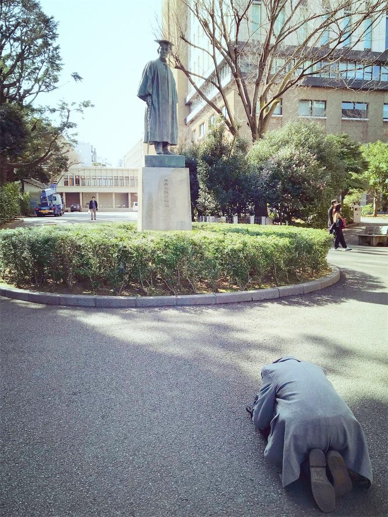 f:id:Waseda_juken:20200311060341j:image