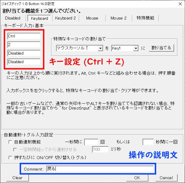 f:id:Wata_Ridley:20191223190645p:plain