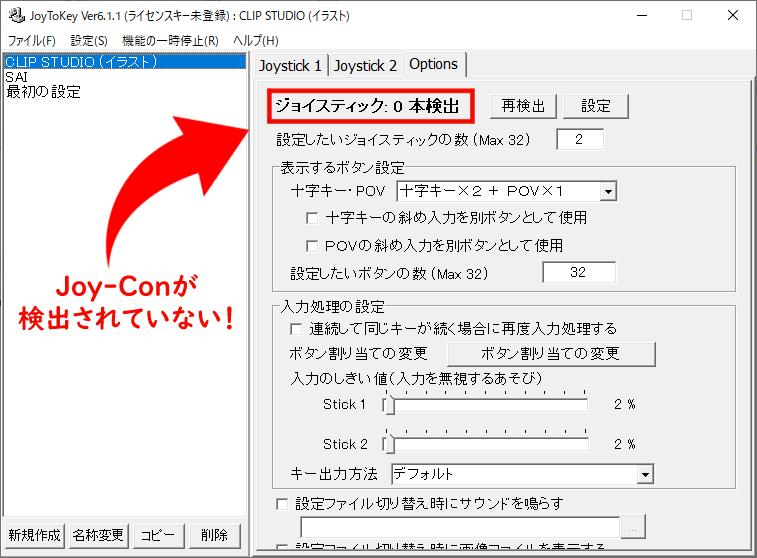 f:id:Wata_Ridley:20200102164605p:plain
