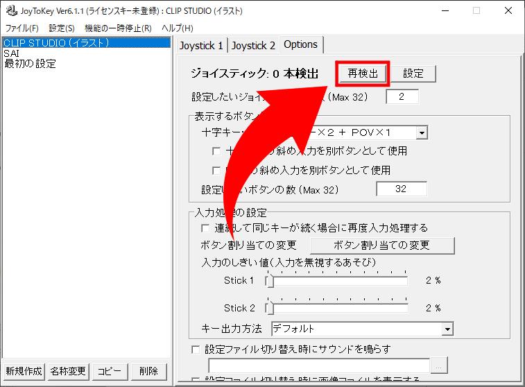 f:id:Wata_Ridley:20200102171102p:plain