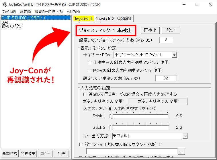 f:id:Wata_Ridley:20200102171756p:plain