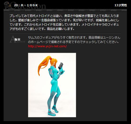 f:id:Wata_Ridley:20200121155043p:plain
