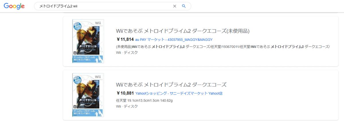 f:id:Wata_Ridley:20200612154639p:plain