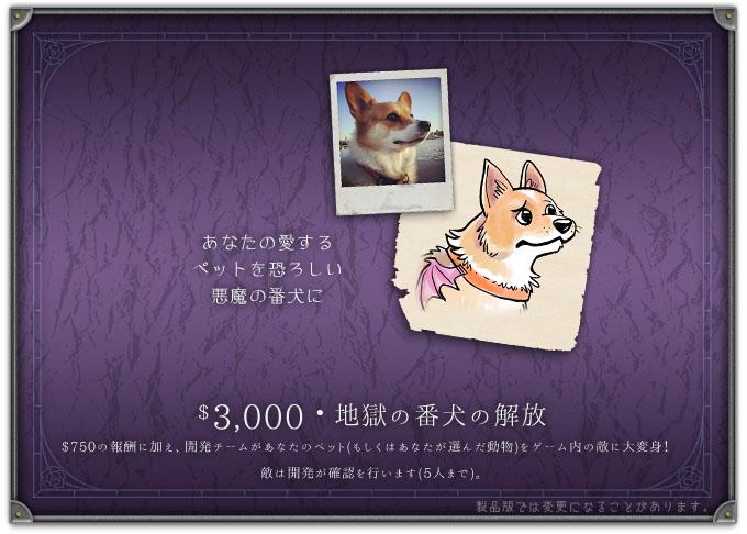 f:id:Wata_Ridley:20200727135247j:plain