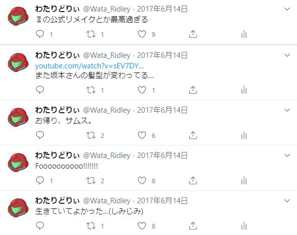 f:id:Wata_Ridley:20200828121049p:plain