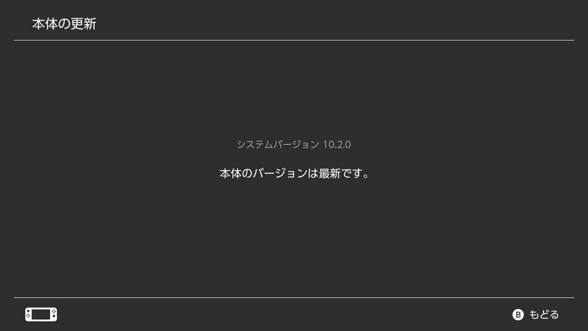 f:id:Wata_Ridley:20201008120847j:plain
