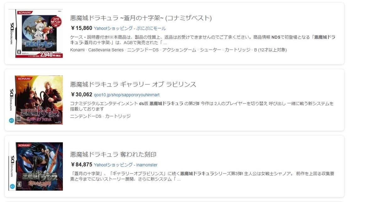 f:id:Wata_Ridley:20201220131545j:plain