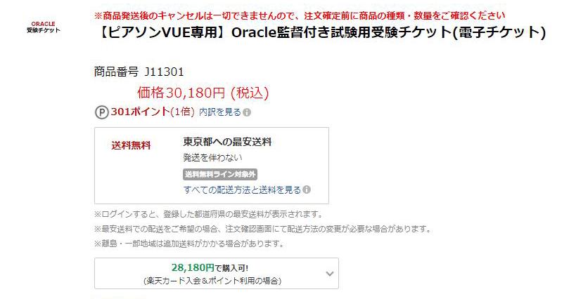 f:id:Wata_Ridley:20210124110352p:plain