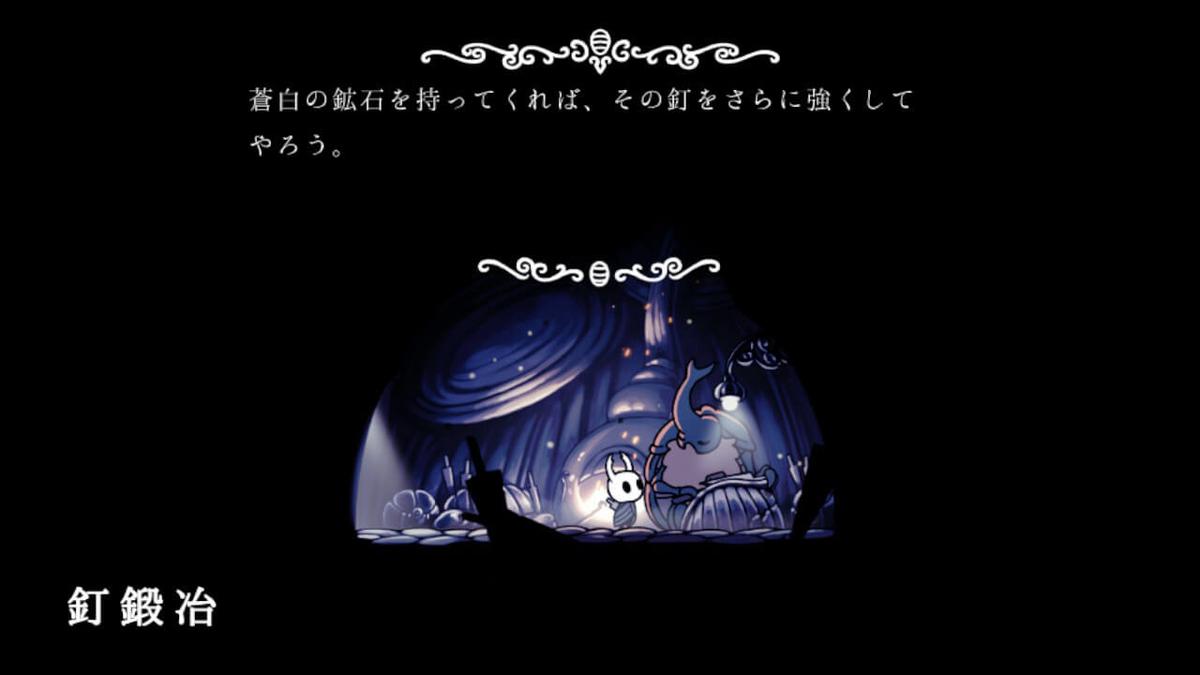 f:id:Wata_Ridley:20210207112949j:plain