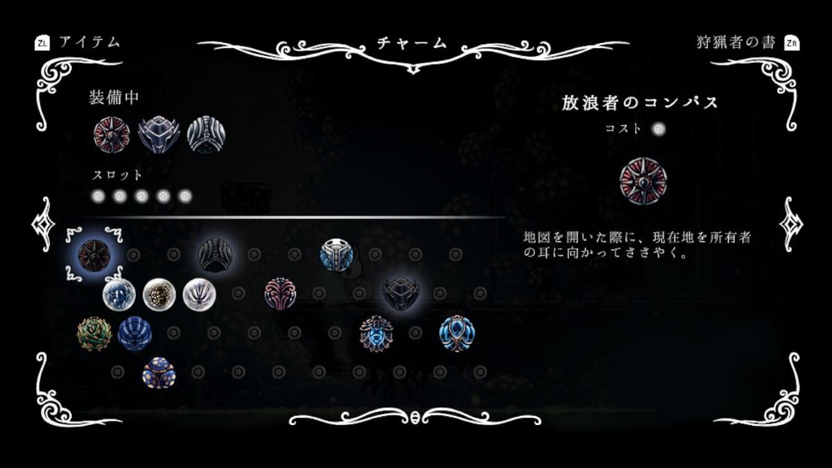 f:id:Wata_Ridley:20210207113647j:plain