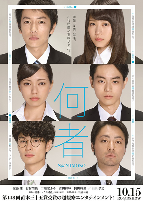 f:id:WatagashiPenguin:20170102210453j:plain