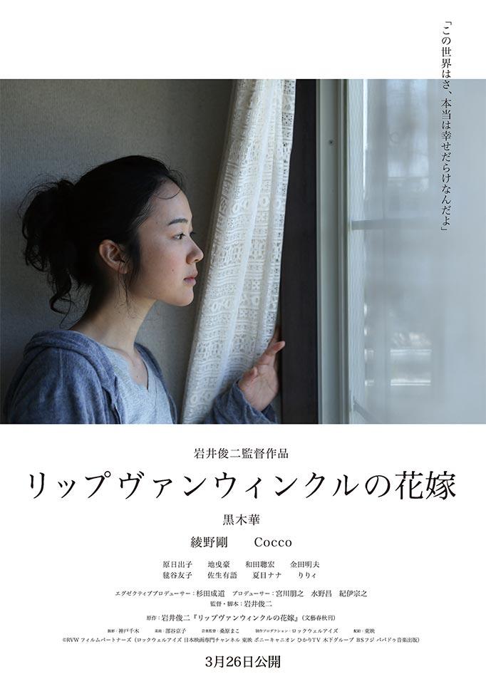 f:id:WatagashiPenguin:20170102211717j:plain