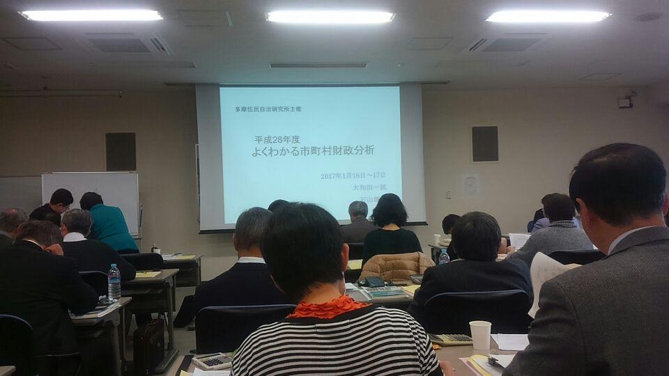 f:id:WatanabeNobuaki:20170123111755j:plain