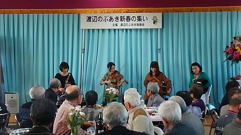 f:id:WatanabeNobuaki:20170212233151j:plain