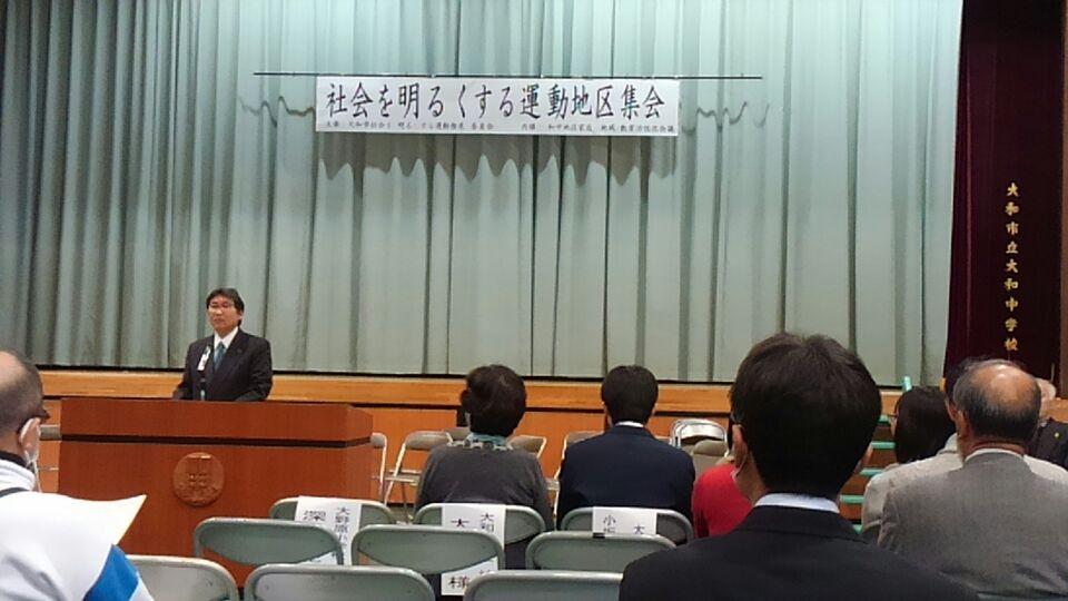 f:id:WatanabeNobuaki:20170212235542j:plain