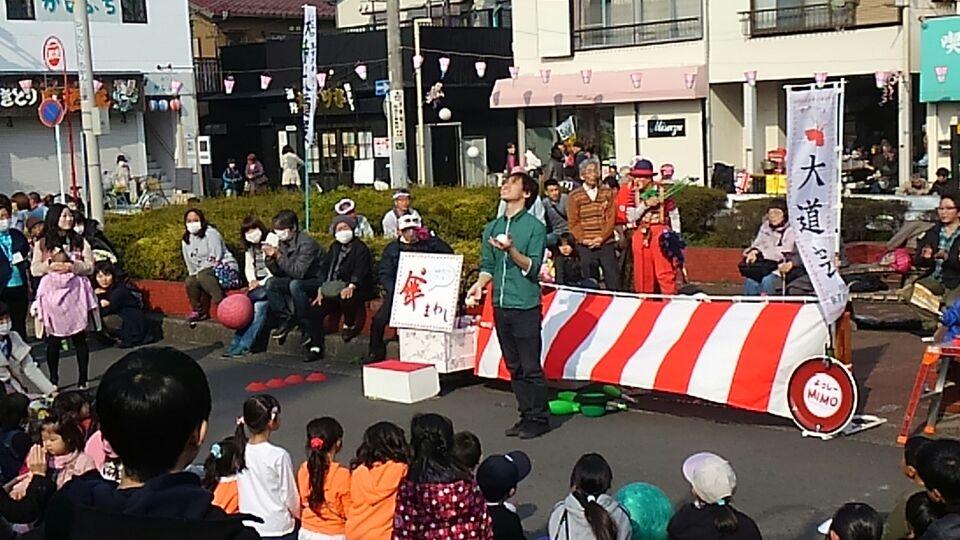 f:id:WatanabeNobuaki:20170410225428j:plain