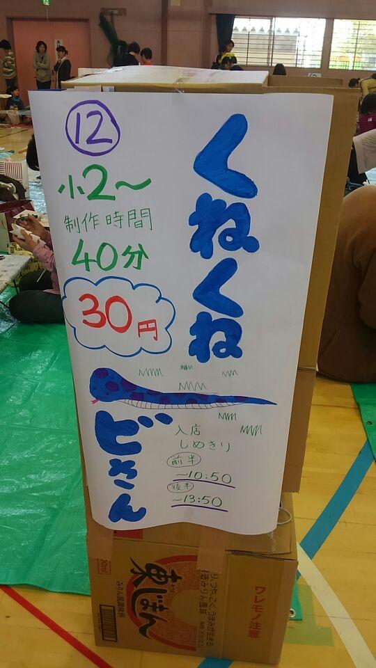 f:id:WatanabeNobuaki:20170429230050j:plain