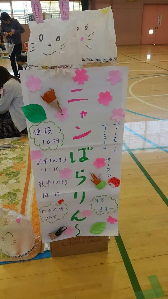 f:id:WatanabeNobuaki:20170429230125j:plain