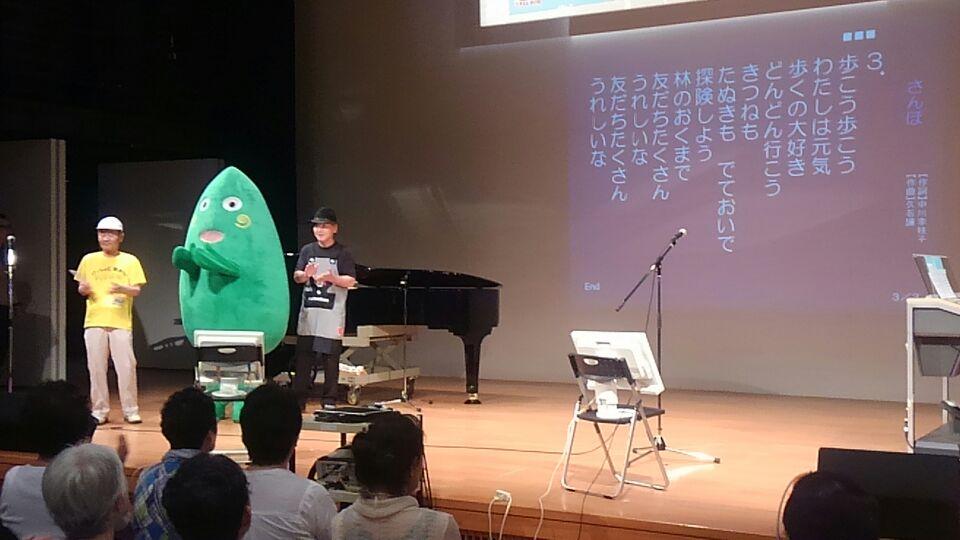 f:id:WatanabeNobuaki:20170731181712j:plain