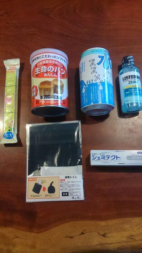 f:id:WatanabeNobuaki:20170826142532j:plain