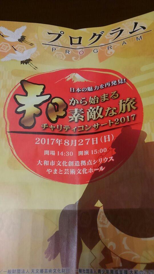 f:id:WatanabeNobuaki:20170827221531j:plain