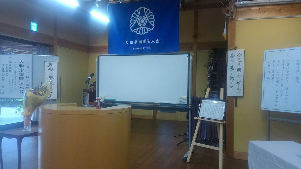 f:id:WatanabeNobuaki:20170901105341j:plain