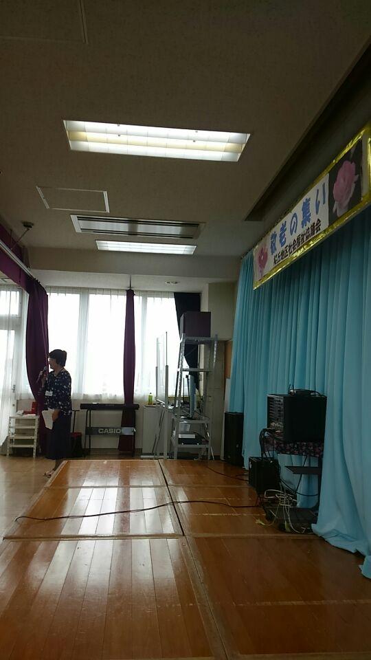 f:id:WatanabeNobuaki:20170903154844j:plain